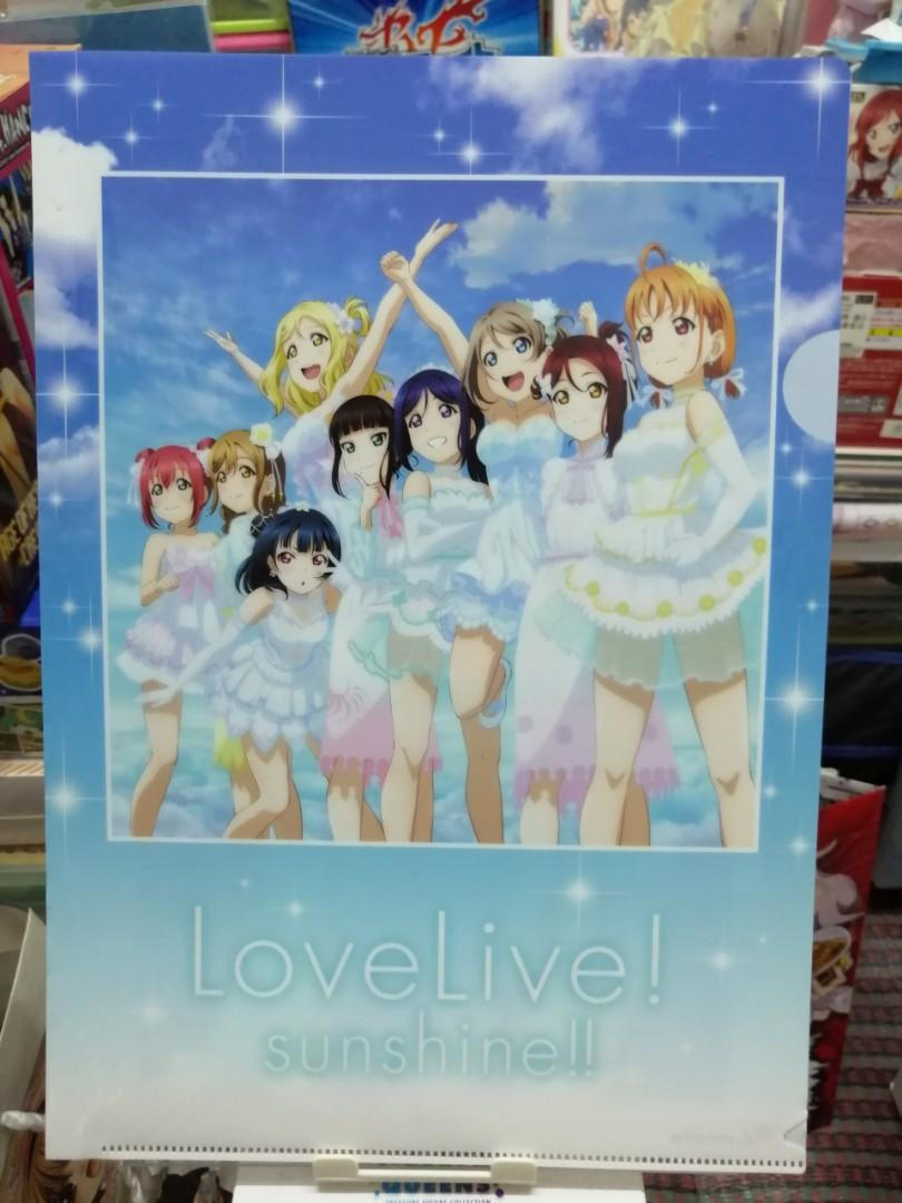Love Live! Sunshine ~Thank You, FRIENDS!! File Folder