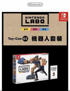 Switch《Labo Toy-Con 02: 機器人套裝》(現貨)