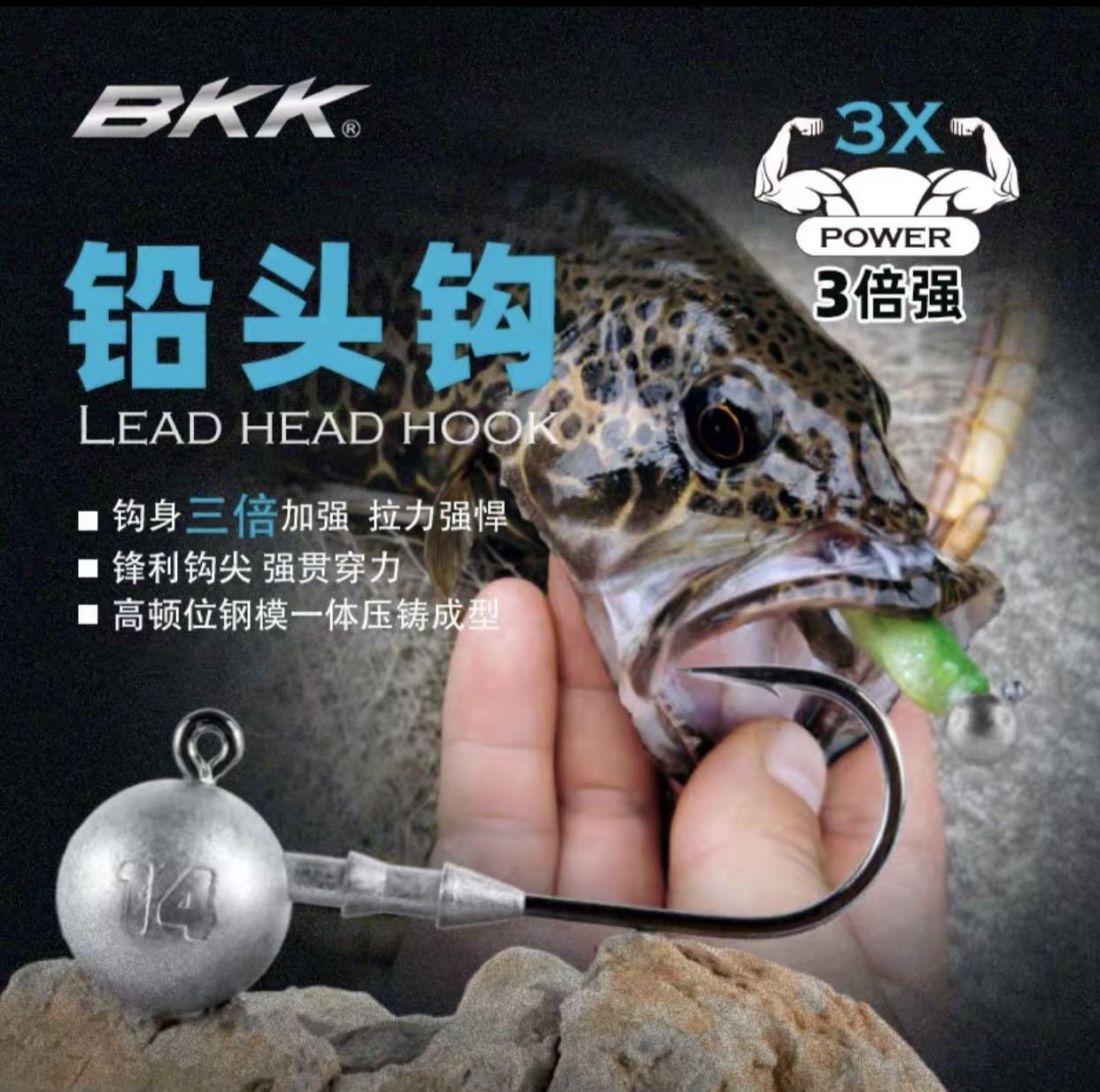 High Lead Head Hook Jigs Bait Fishing Hooks For Soft Lure Fishing Tackle WA