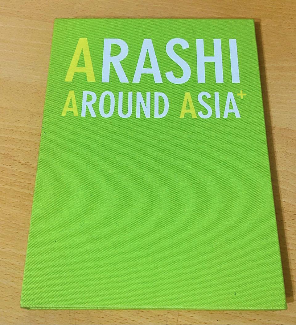 [絕版收藏]嵐ARASHI AROUND ASIA官方相冊/二宮和也官方照 買照送本 買本送照