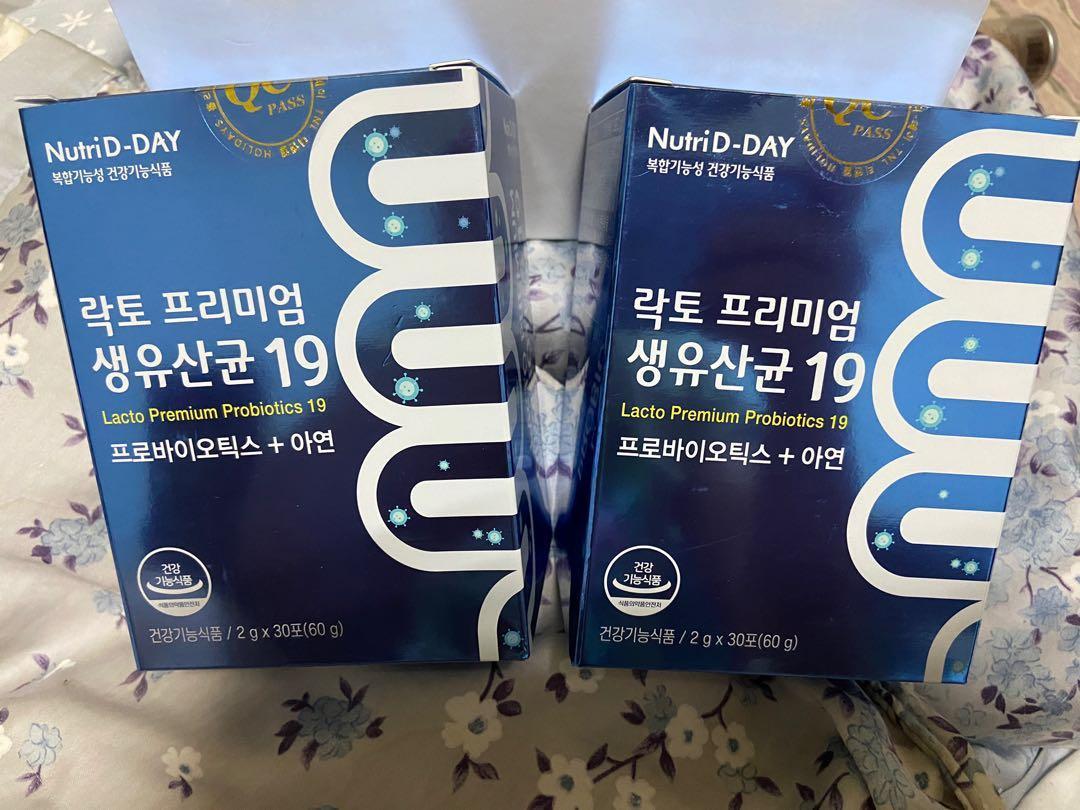 Nutrid-DAY 益生菌 成長活菌*2