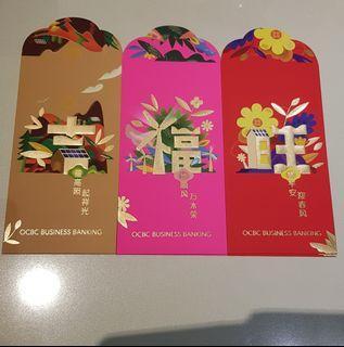 OCBC Business Banking 2021 Red Packet Angpow ang pau