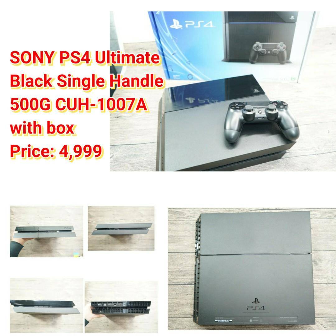 SONY PS4 Ultimate