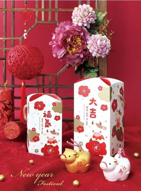 台灣果乾牛軋糖禮盒(五款綜合口味)
