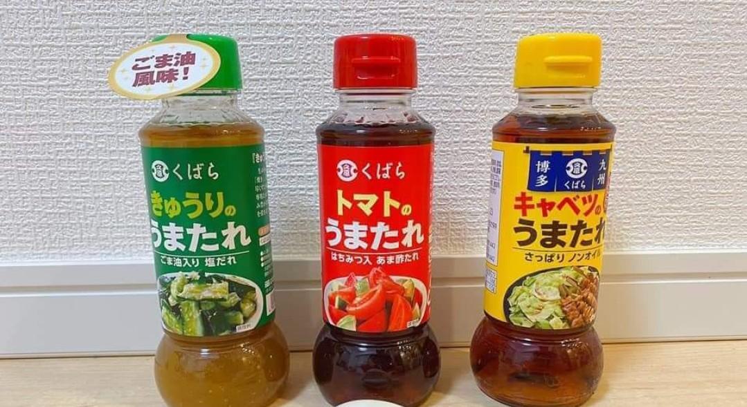 日本 超美味醃醬大集合