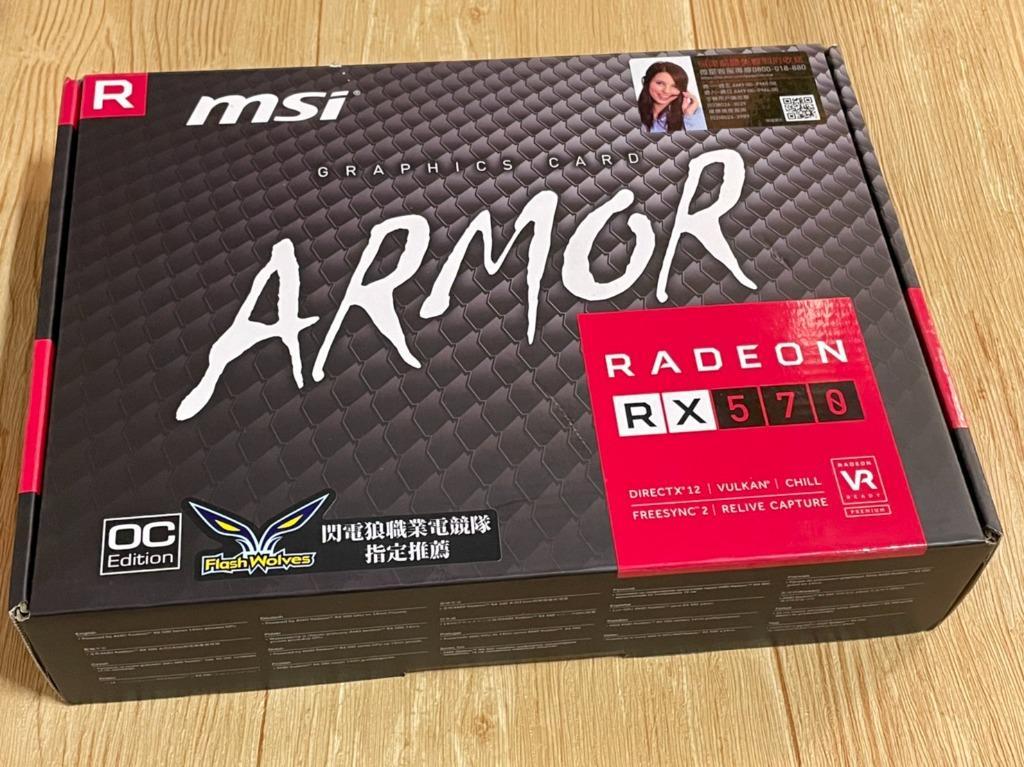 微星MSI RX 570 8GB ARMOR 8G OC