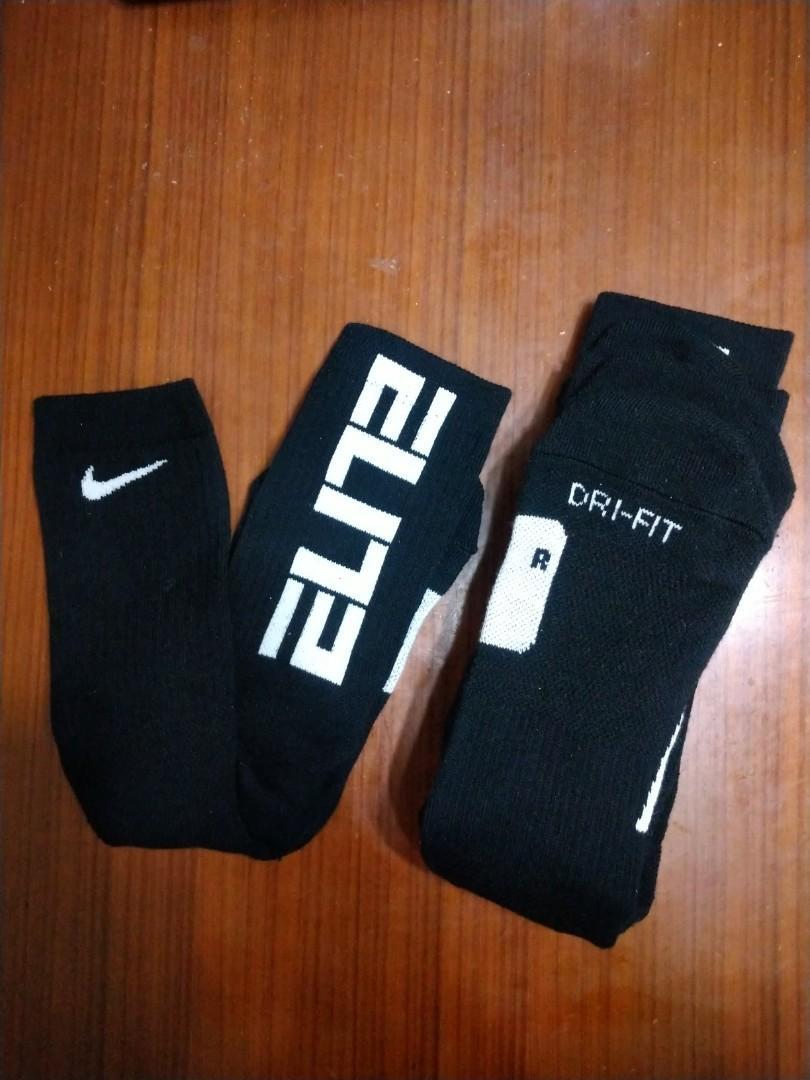Nike Elite 籃球襪