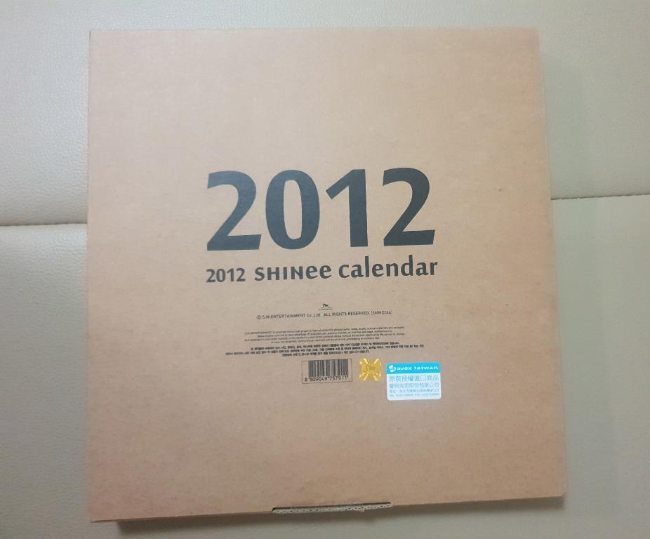SHINee 2012年官方掛曆