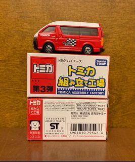 Tomica 博 2008年 No. 3 TOYOTA Hiace 紅車紅籠 每架$250