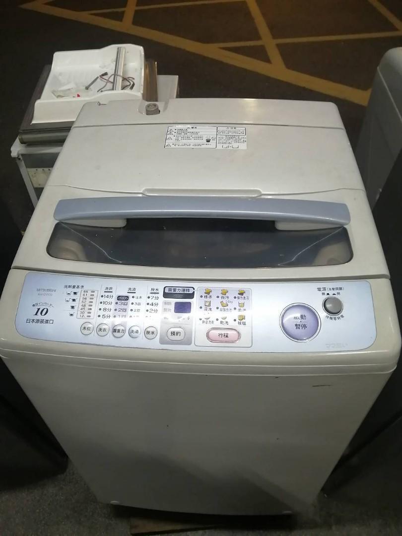 免運費@日本三菱10公斤全自動洗衣機