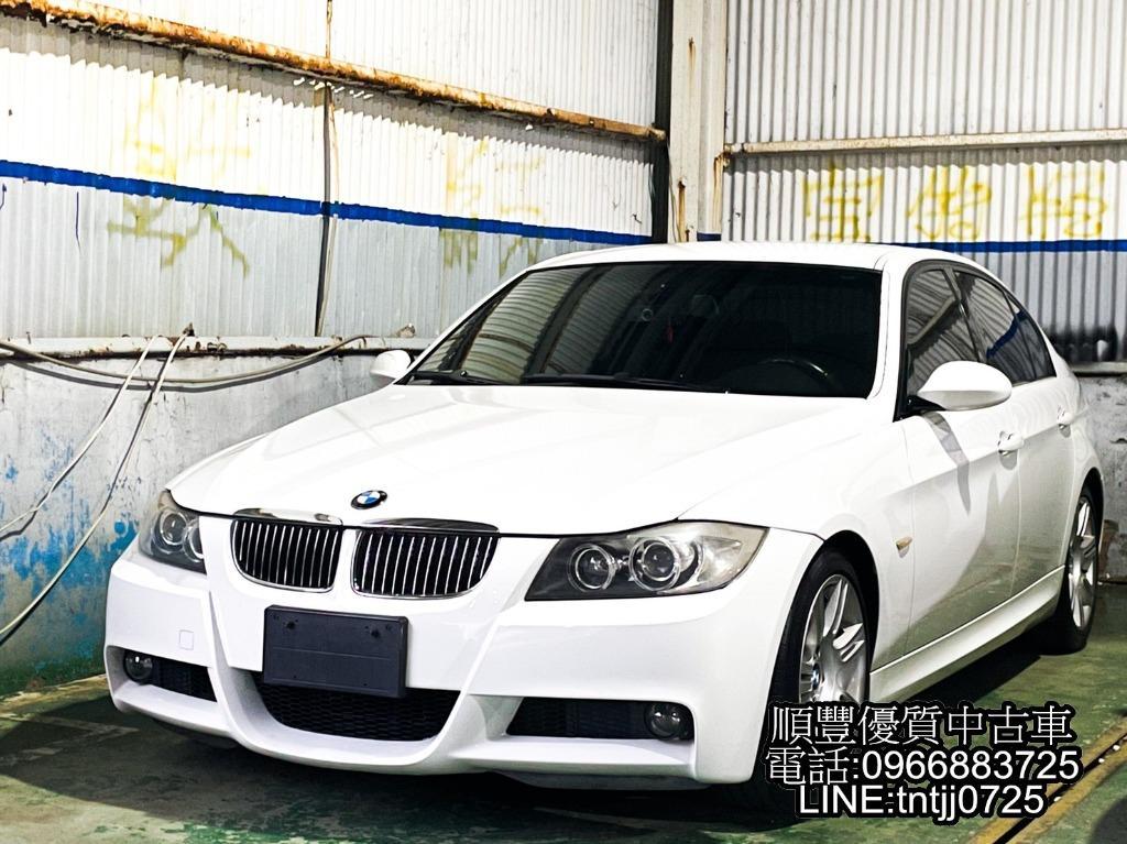 2007 BMW寶馬 E90 323I 不喜歡嗎沒關係快點私訊我 我幫你找車