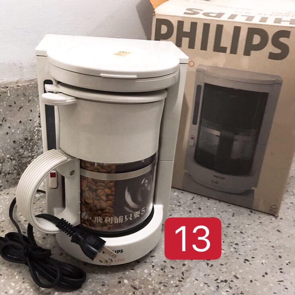 鍋碗瓢盆2 (詳細價格請看下面敘述對照圖)