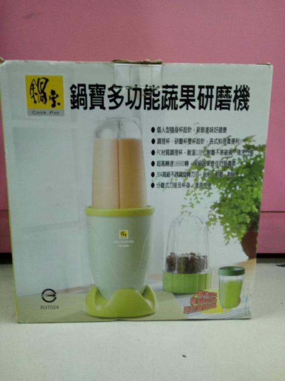 鍋寶多功能蔬果研磨機