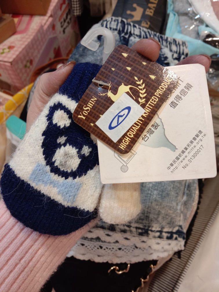 台灣製造 男寶手套  約1-2歲半使