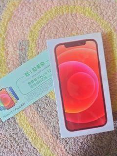 Iphone12 128g 神腦 送神腦玻璃保護貼 全新未拆 台灣公司貨 apple iphone 12