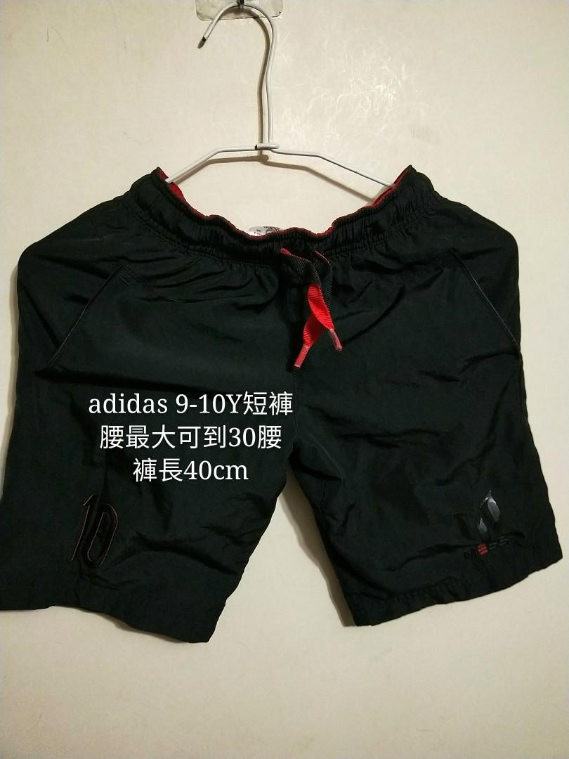 Adidas 9-10Y 短褲
