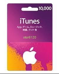 [過千好評]日本 iTunes card 一萬円 10000 yen 日版 日服 Apple app store gift card