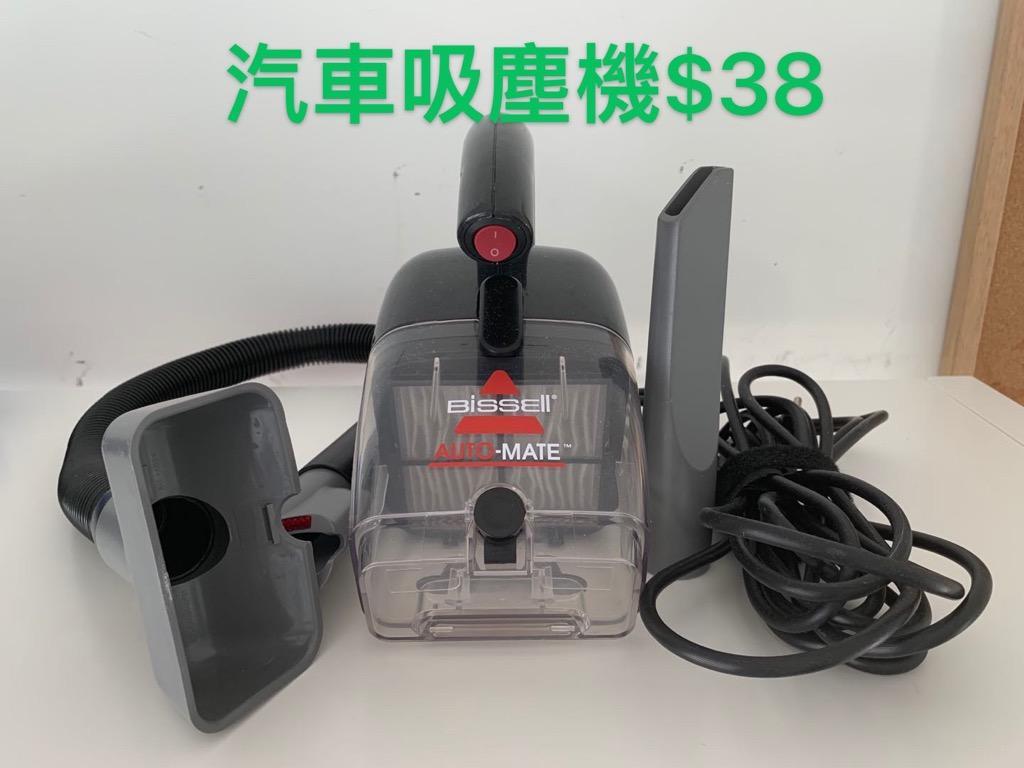 Bissell 汽車吸塵機