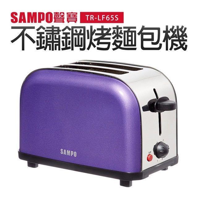 SAMPO 聲寶 不鏽鋼烤麵包機 TR-LF65S