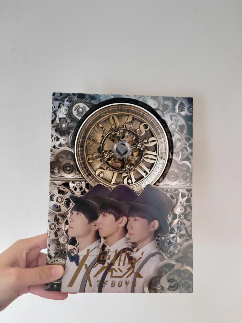 TFBOYS 大夢想家專輯(附海報)