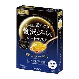 [日本代購]日本🇯🇵UTENA黃金果凍凝膠面膜 膠原蛋白 玻尿酸 蜂王漿 最佳保濕面膜賞 日本直送