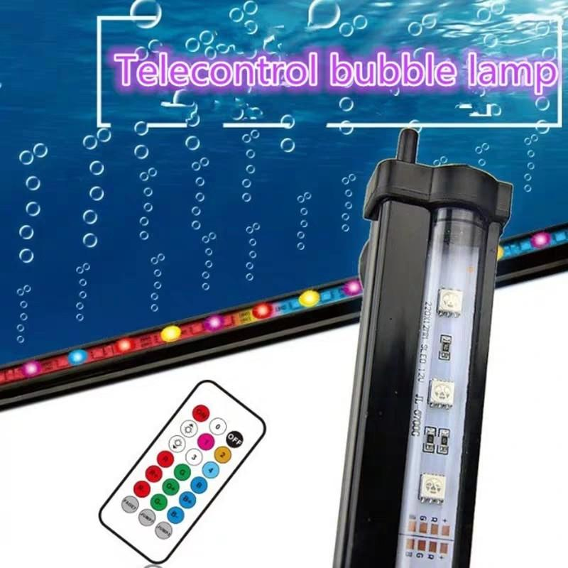 水族七彩遙控氣泡燈/45cm