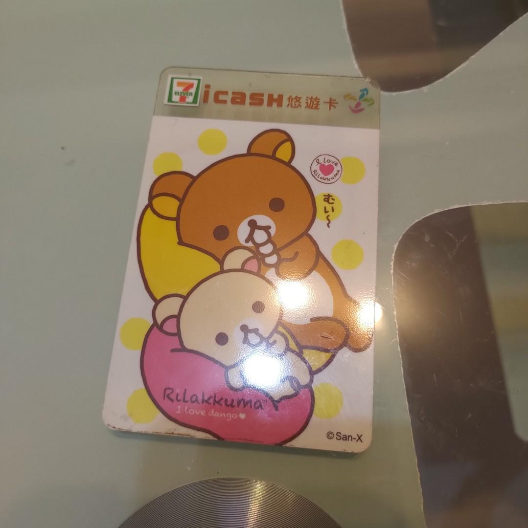 7-11 icasH 悠遊卡 Rilakkuma 拉拉熊 懶懶熊