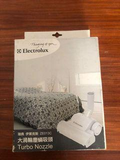 Electrolux伊萊克斯 渦輪動力塵螨吸頭-ZE013