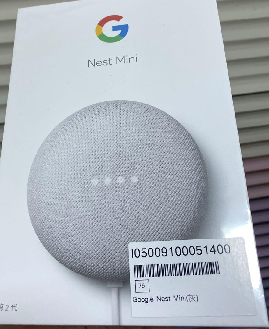 Google Nest Mini 2