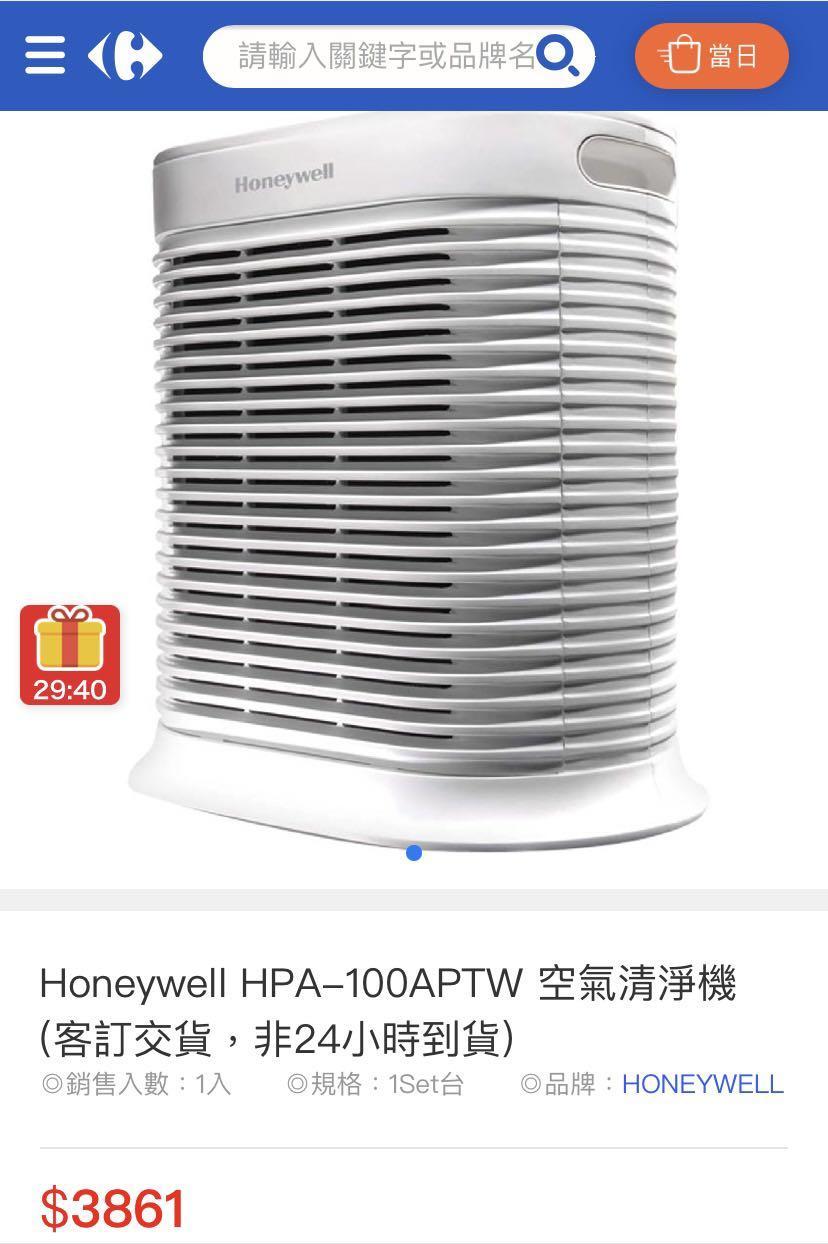 (暫售)Honeywell HPA-100APTW 空氣清淨機