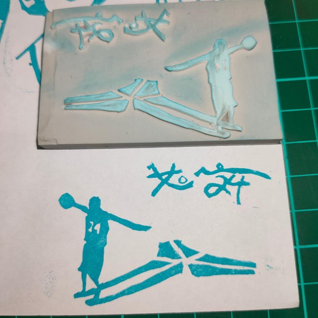 Kobe 印章 手工橡皮章
