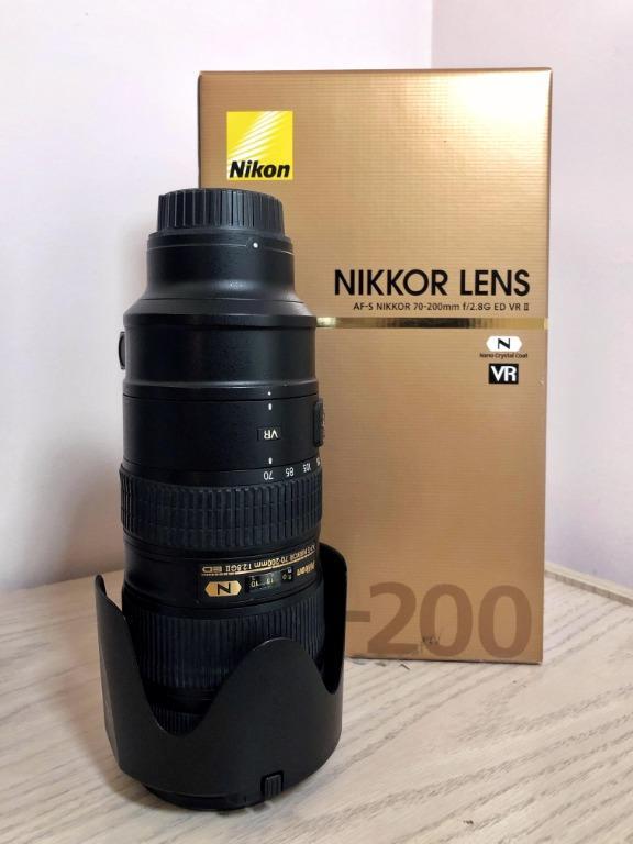 Nikon AF-S NIKKOR 70-200mm f/2.8 ED VR II