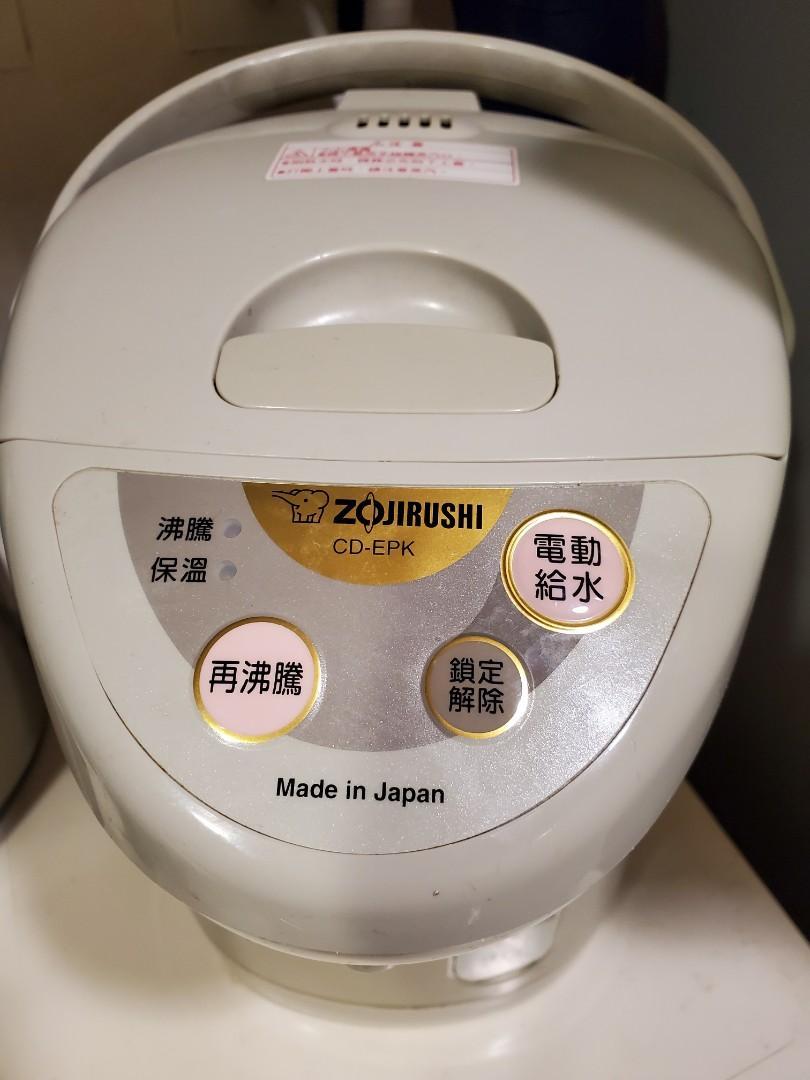 象印熱水瓶3公升