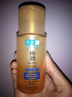 Hada Labo Gokujyun Premium