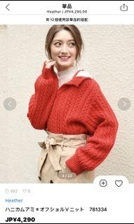 日牌heather 紅色毛衣