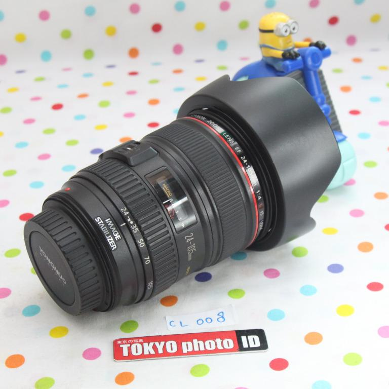 Lensa Canon EF 24-105mm F4L IS Kode OD