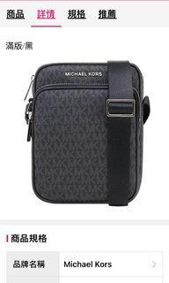 美國🇺🇸買的Michael Kors  Connie 黑色滿版Logo 防刮母子包/記者包