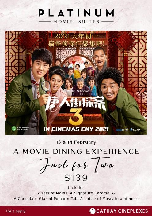 Platinum Movie Suites Movie Dining Experience Entertainment Gift Cards Vouchers On Carousell