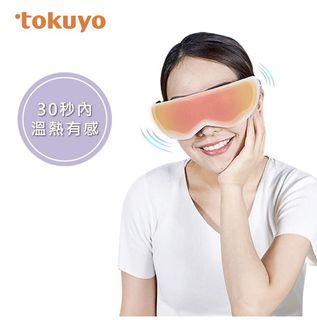Tokuyo 睛亮plus眼部按摩器 ts-173 珍珠白