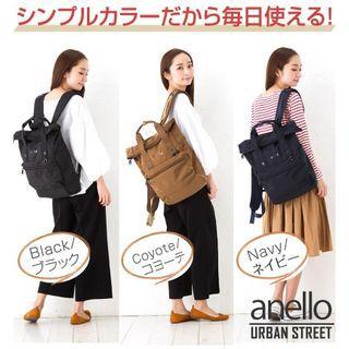 全新現貨日本anello藏青色中性款後背包