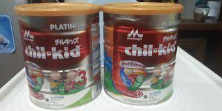 Chil Kid Platinum Vanilla 800gr