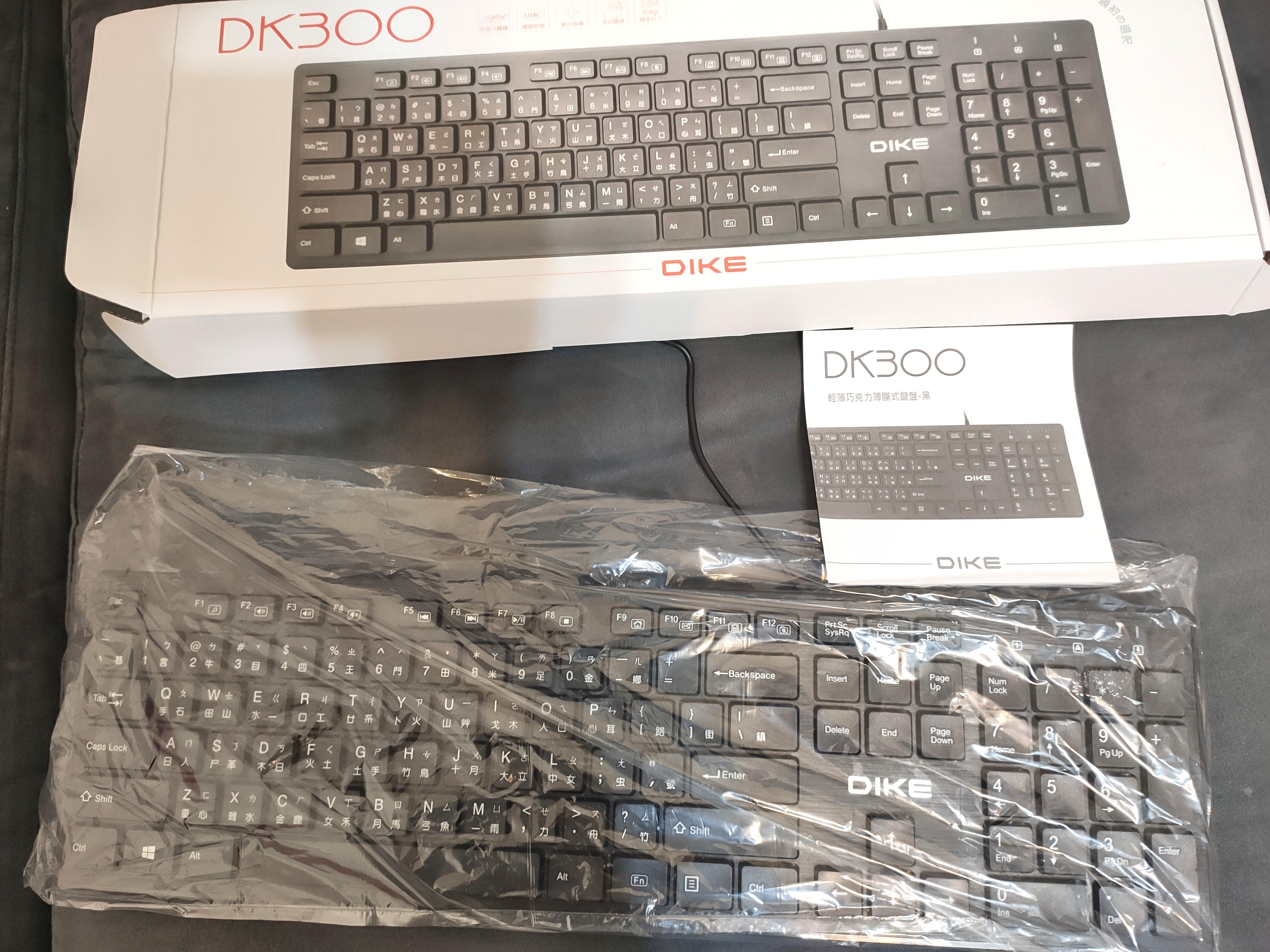 全新DIKE輕薄巧克力鍵盤