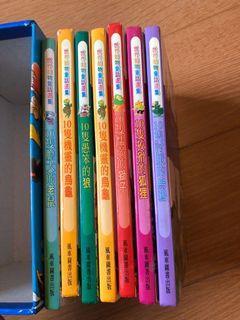 世界動物童話選集.全套(7本