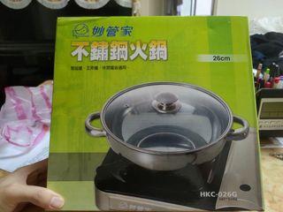 妙管家不鏽鋼火鍋 湯鍋+湯蒸鍋2件組