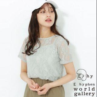 全新E hyphen透膚蕾絲短袖上衣+吊帶背心 (淡灰色)