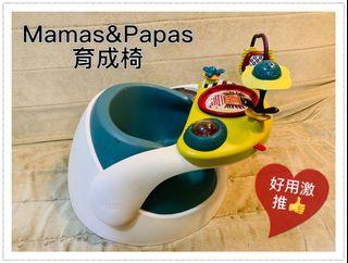 二手 mamas&papas 二合一育成椅