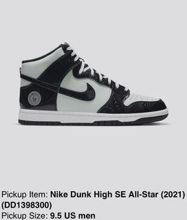 Us9.5 Nike Dunk Nba All star 2021