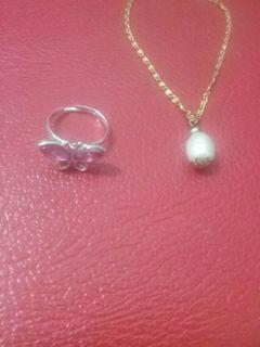 手鏈和 戒指