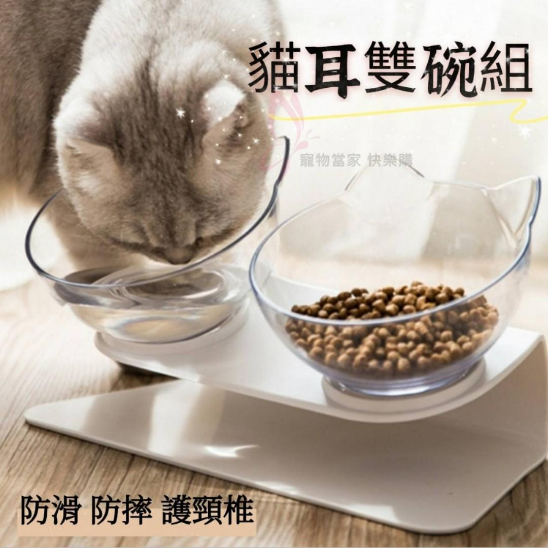貓耳雙碗組【C00019】餵食兩用碗 寵物碗