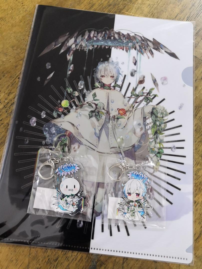 [Mafumafu] Hikikomori Live 2020 Set